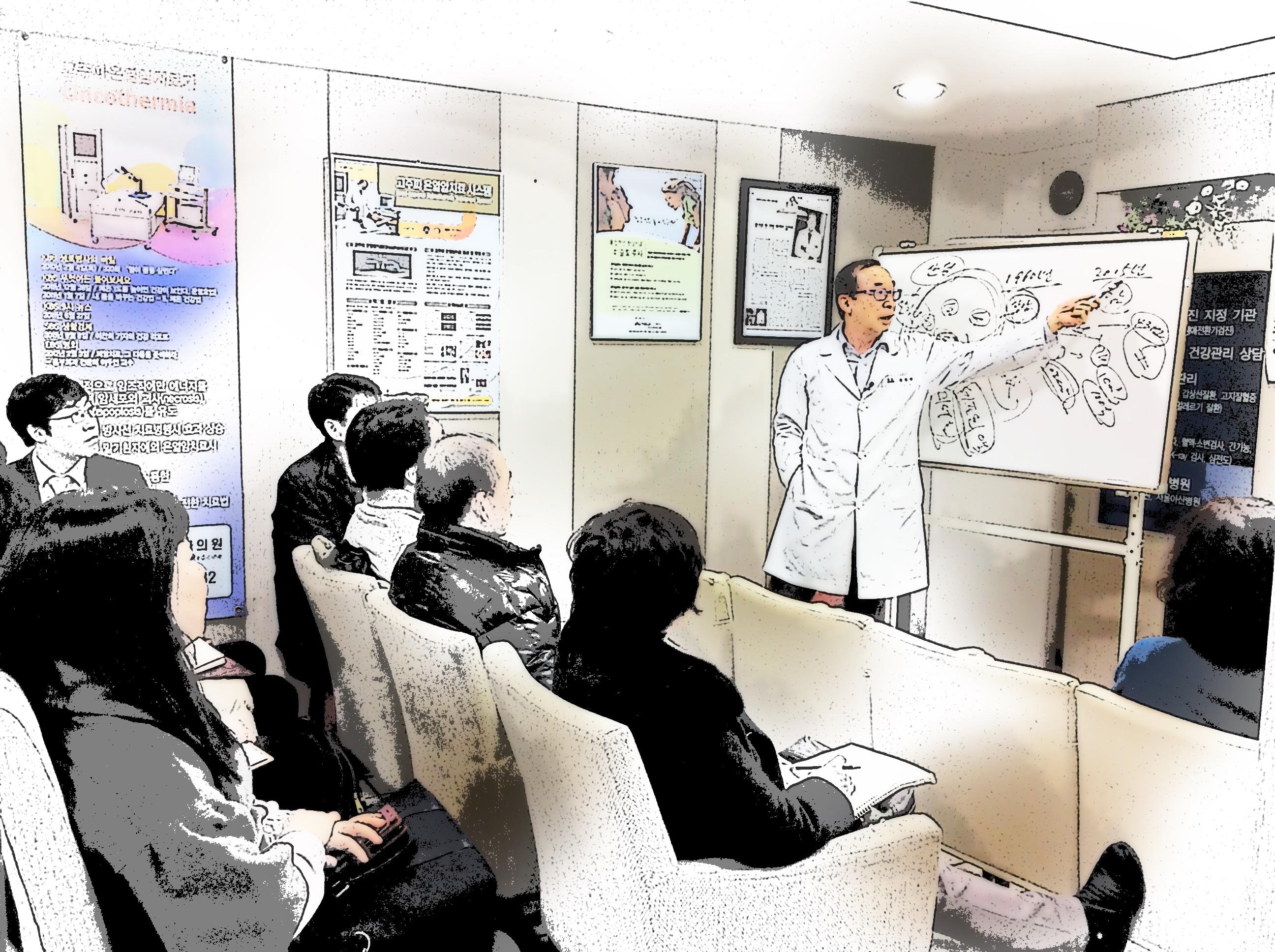 암치료전략학교 특강 후기(3월 7일)