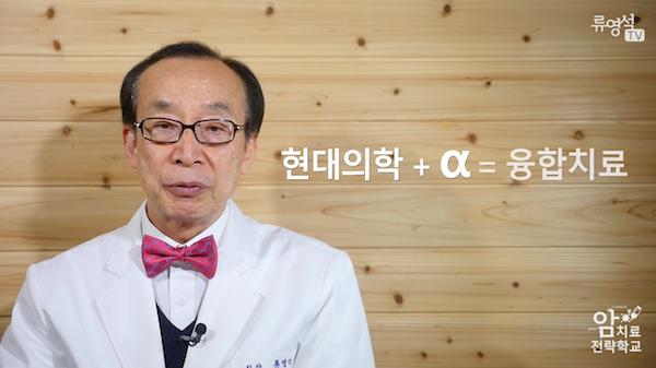 항암치료 저항세포 치료전략
